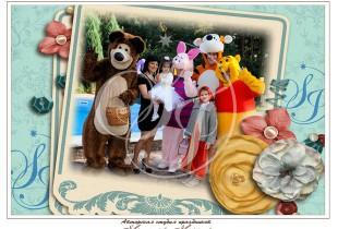 vinni_pooh-1